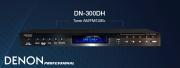 Le tuner DN-300DH fait la une chez Denon Pro