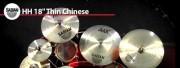 Sabian 18 HH Thin Chinese