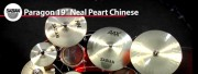 Sabian 19 Paragon Neil Peart Chinese