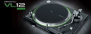 La platine Denon DJ VL 12 Prime est disponible !