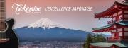 Takamine l'excellence japonaise
