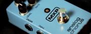 Analog Chorus MXR M234 par Michael Abraham