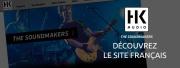 HK Audio dévoile son site en français
