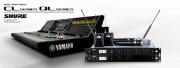 Partenariat technique Shure ULX-D / Yamaha CL & QL