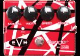 MXR EVH117SE